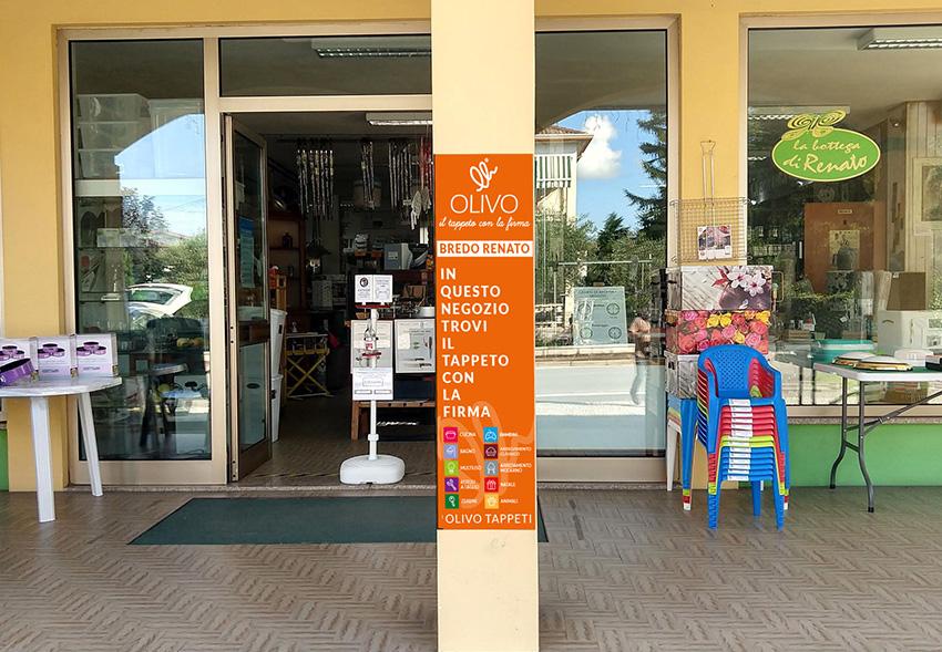 negozio-il-tappeto-con-la-firma